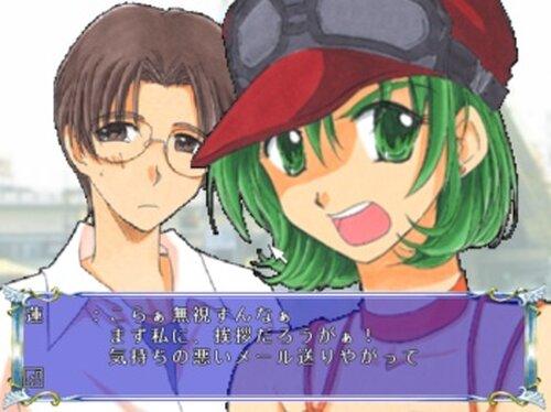 夏色♥バケーション Game Screen Shots