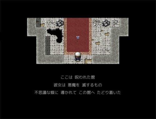 エクソシスター Game Screen Shot1