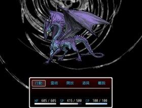エクソシスター Game Screen Shot5