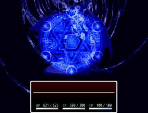 エクソシスター Game Screen Shots