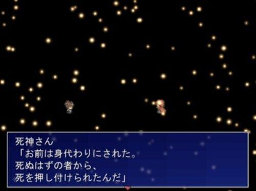 身代わり少女 Game Screen Shot2