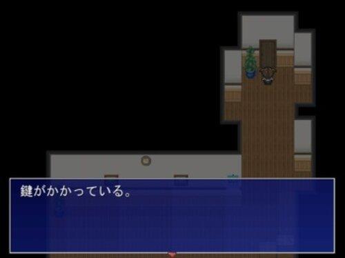 身代わり少女 Game Screen Shot4