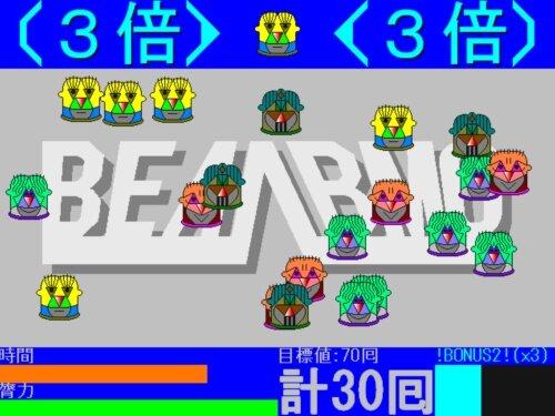 オフローのネ申 Game Screen Shot
