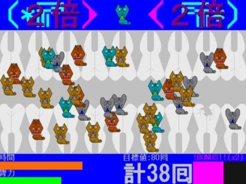 オフローのネ申 Game Screen Shot3