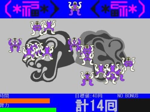 オフローのネ申 Game Screen Shot4