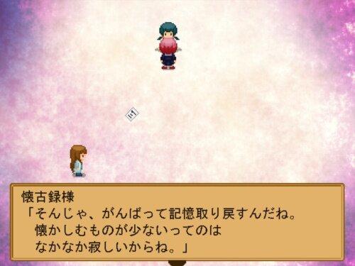 カズミの懐古録 Game Screen Shot1