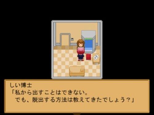 カズミの懐古録 Game Screen Shot3