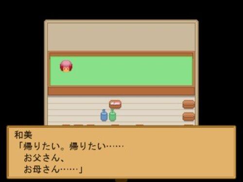 カズミの懐古録 Game Screen Shot5