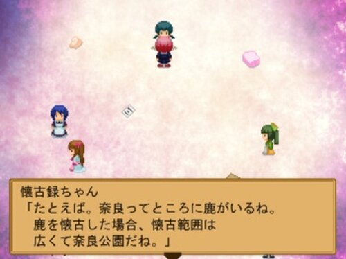 カズミの懐古録 Game Screen Shots