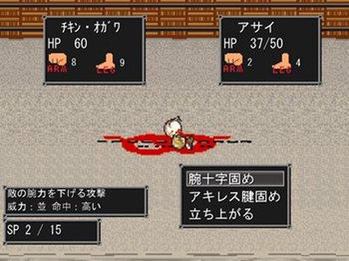 プロレスオブファイア 究極竜の戦士 Game Screen Shot4