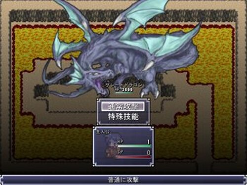 鉄板人間 Game Screen Shot5