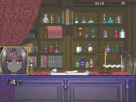 RPG『LEST』 ~ 霧と世界と忘却と ~ Game Screen Shot3