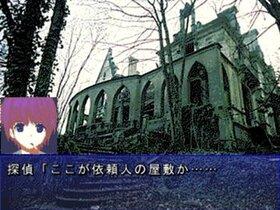 RPG『LEST』 ~ 霧と世界と忘却と ~ Game Screen Shot4
