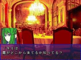 RPG『LEST』 ~ 霧と世界と忘却と ~ Game Screen Shot5