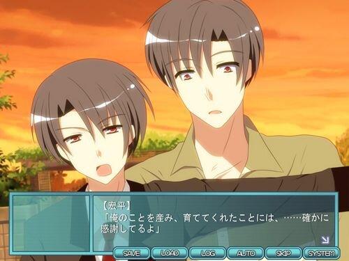 ボクらのお兄さまっ! Game Screen Shot1