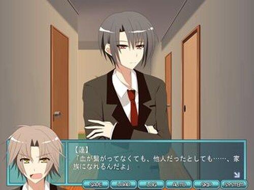 ボクらのお兄さまっ! Game Screen Shot3