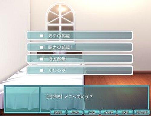 ボクらのお兄さまっ! Game Screen Shot5