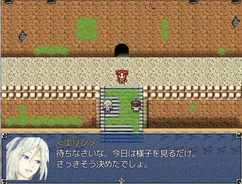 青雲の道導 体験版 Game Screen Shot