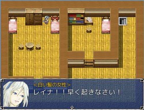 青雲の道導 体験版 Game Screen Shot2