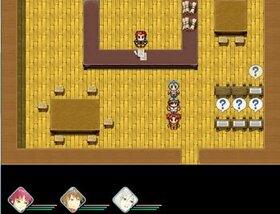 青雲の道導 体験版 Game Screen Shot3