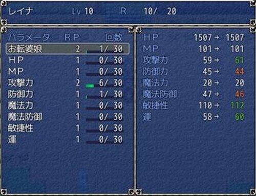 青雲の道導 体験版 Game Screen Shot5