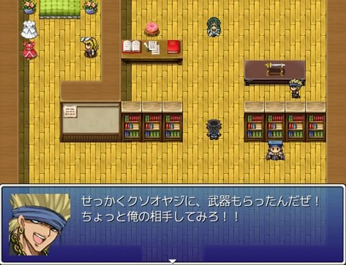 Battle Master Game Screen Shot1