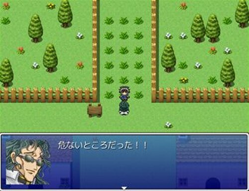 Battle Master Game Screen Shot2