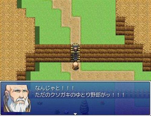 Battle Master Game Screen Shot3