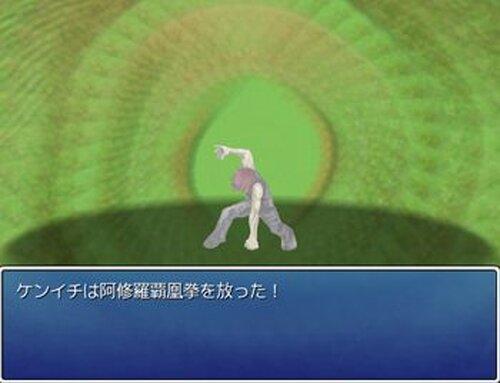 Battle Master Game Screen Shots