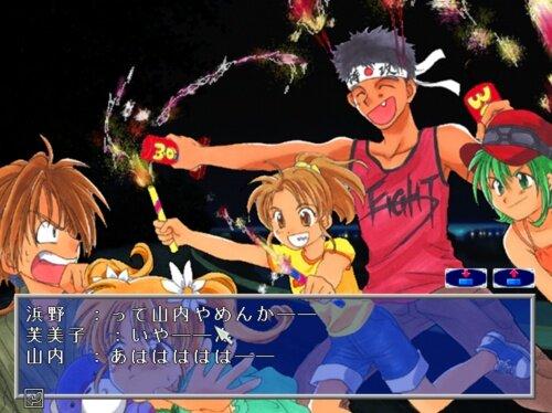 夏色♥バケーションL Game Screen Shot