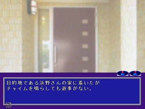 夏色♥バケーションL Game Screen Shot2
