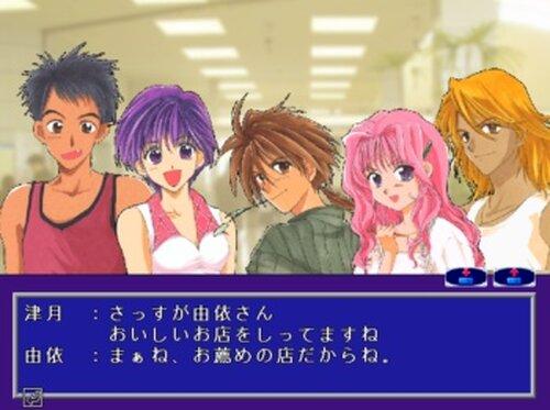 夏色♥バケーションL Game Screen Shot3