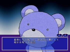 夏色♥バケーションL Game Screen Shot4