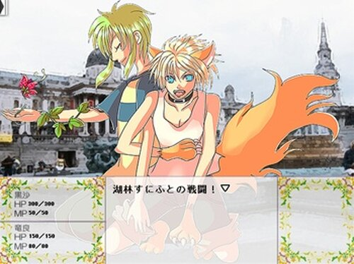 MSP【旧作 ※ 更新停止】 Game Screen Shots