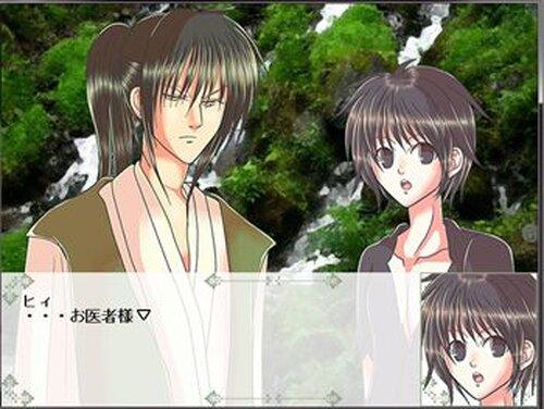 口鬼 Game Screen Shot3