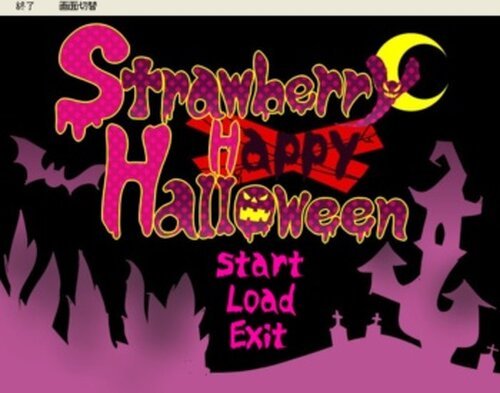 StrawberryHappyHalloween Game Screen Shot2