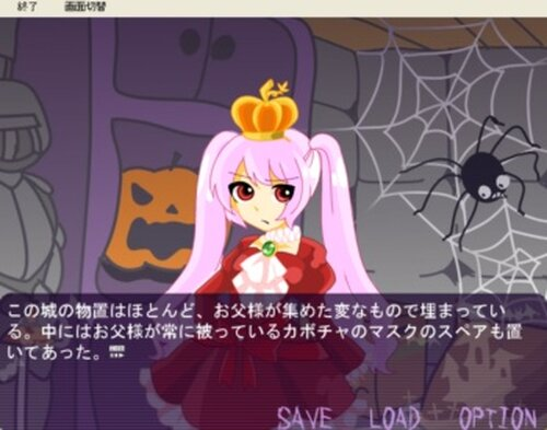 StrawberryHappyHalloween Game Screen Shot3