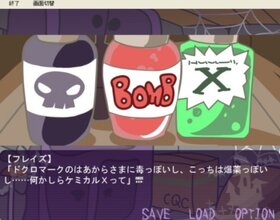 StrawberryHappyHalloween Game Screen Shot4