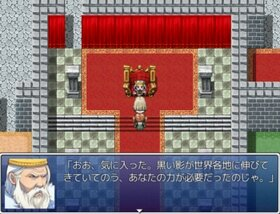 再戦 ~Another war~ Game Screen Shot2