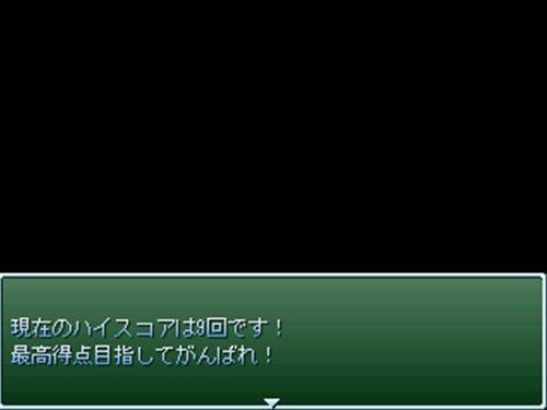 流しハイロー! Game Screen Shot3
