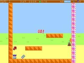 ヤシーユ危機一髪 Game Screen Shot2