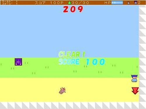 ヤシーユ危機一髪 Game Screen Shots
