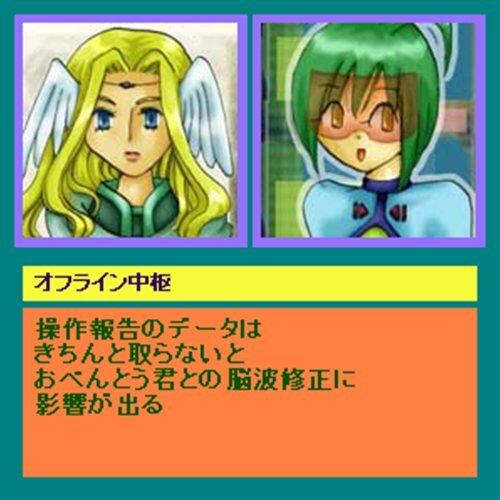おべんとう君の軋轢 Game Screen Shot3