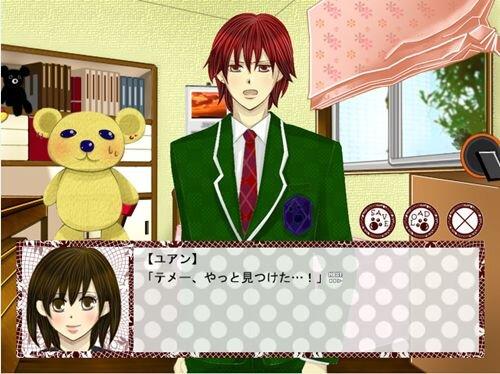 クマと魔法使いのプロローグ Game Screen Shot