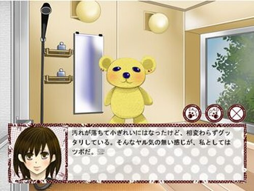 クマと魔法使いのプロローグ Game Screen Shot2
