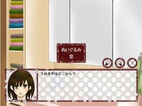 クマと魔法使いのプロローグ Game Screen Shot3