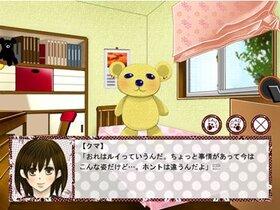 クマと魔法使いのプロローグ Game Screen Shot4