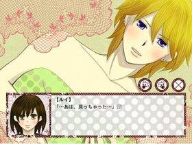 クマと魔法使いのプロローグ Game Screen Shot5