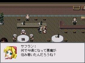 悪魔と古城 Game Screen Shot3