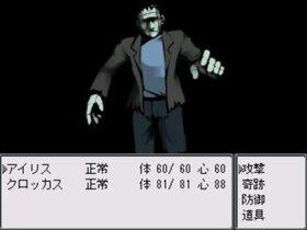 悪魔と古城 Game Screen Shot4